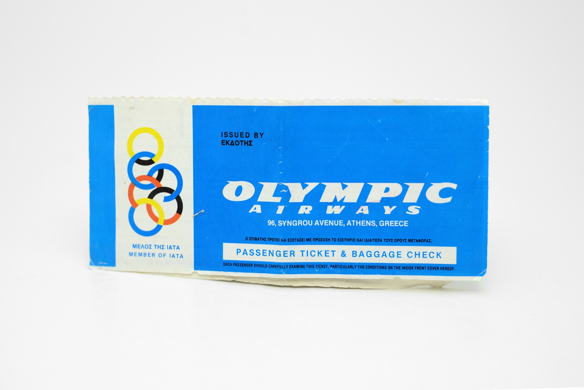 1995 Olympic Airways passenger ticket & baggage check Brussels to Athens