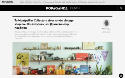 Montpellier Collectors featured on Popaganda.gr